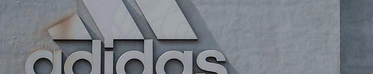 merkidentiteit Adidas